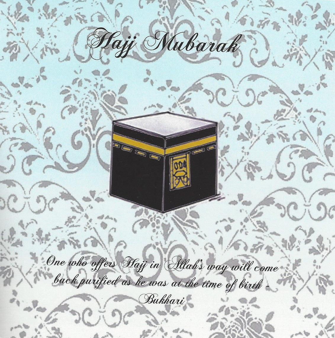 Hajj Mubarak Blue, Islamic Cards - Daybreak International Bookstore, Daybreak Press Global Bookshop  - 2