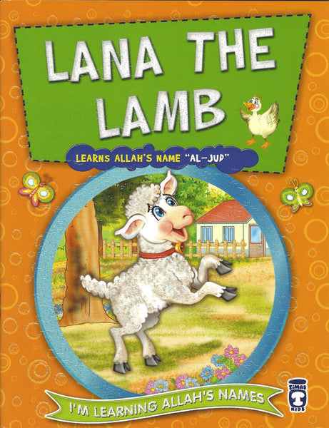 I'm Learning Allah's Names: Set 2 Lana the Lamb, Book - Daybreak International Bookstore, Daybreak Press Global Bookshop  - 3