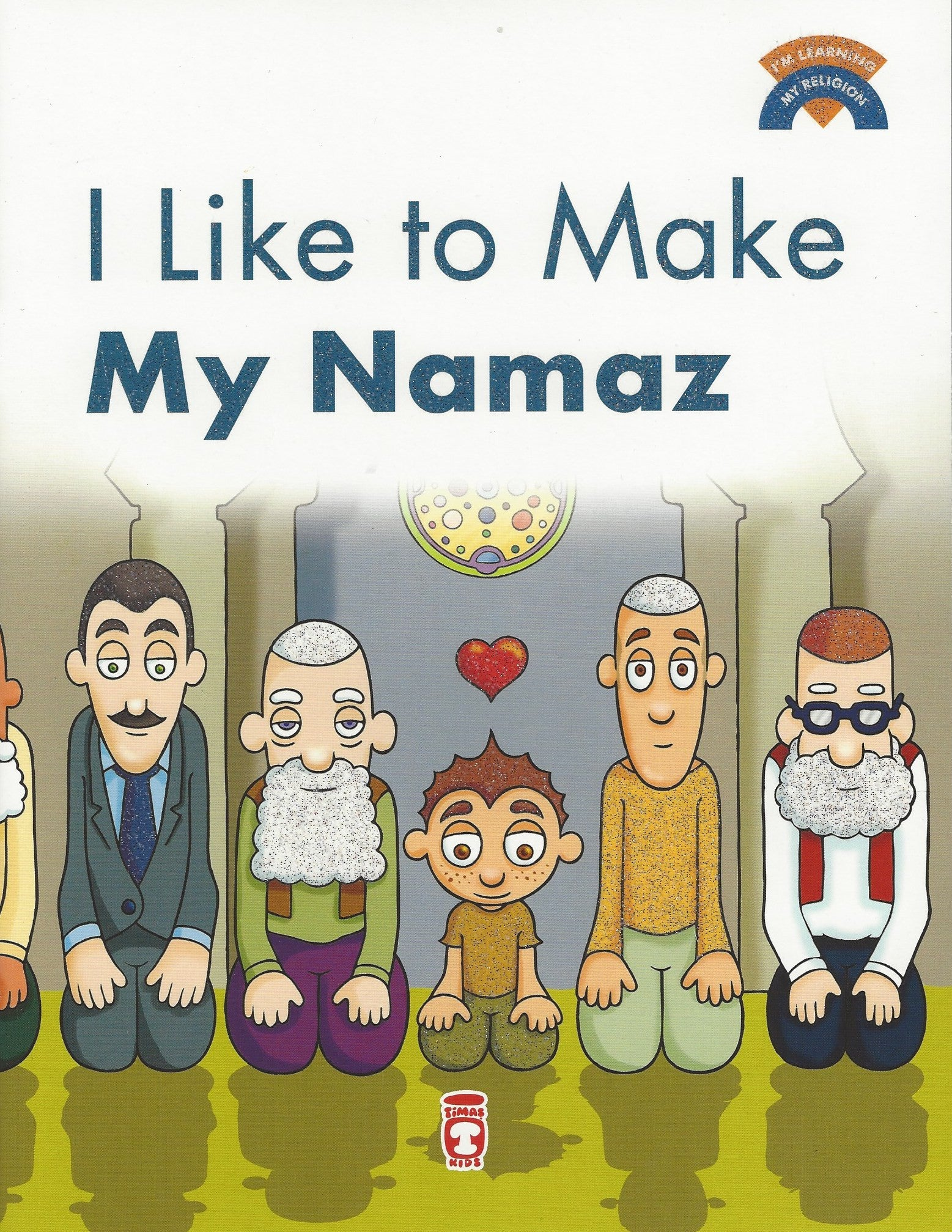 I'm Learning My Religion (10 volume set) I Like to Make My Namaz, Book - Daybreak International Bookstore, Daybreak Press Global Bookshop  - 6