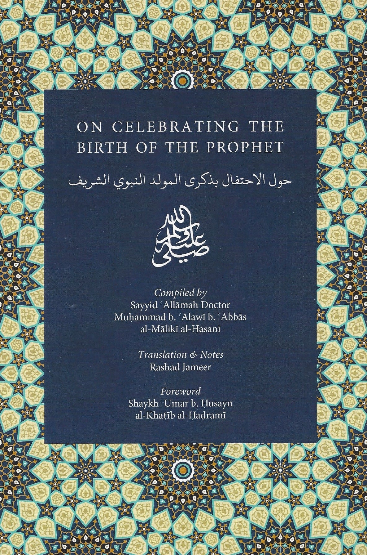 On Celebrating the Birth of the Prophet , Book - Daybreak Press Global Bookshop, Daybreak Press Global Bookshop