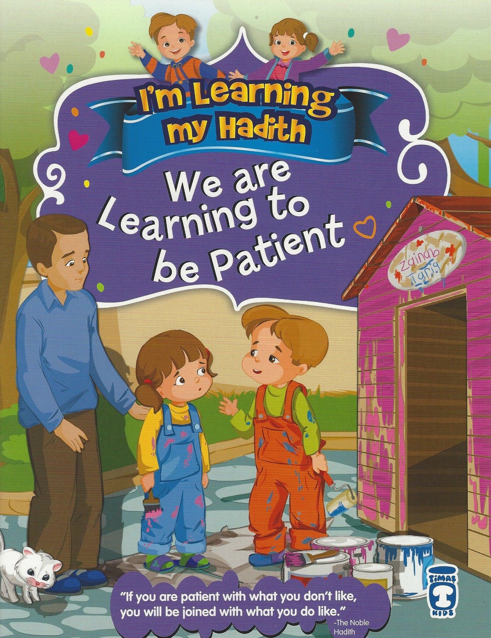 I'm Learning My Hadith (10 volumes) We Are Learning to be Patient, Book - Daybreak International Bookstore, Daybreak Press Global Bookshop  - 7