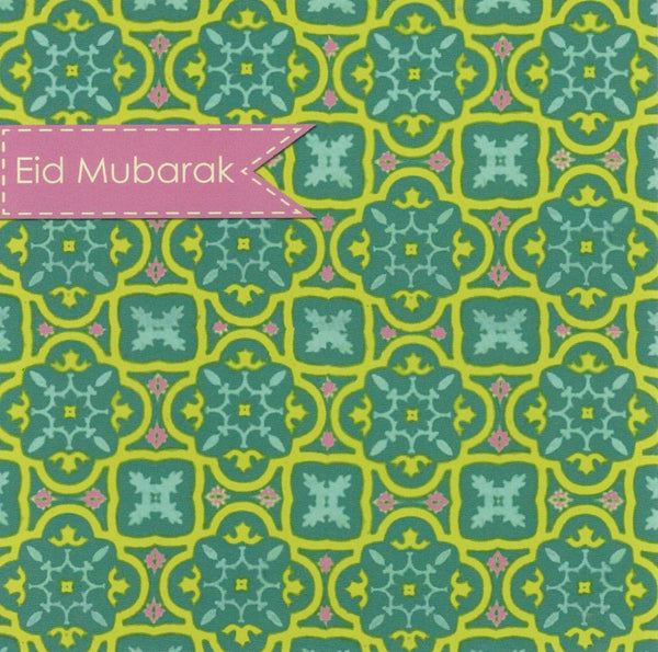 Eid 2 Green, Islamic Cards - Daybreak International Bookstore, Daybreak Press Global Bookshop  - 3