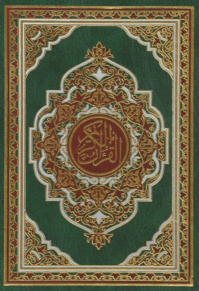 Qur'an - 6 books of 5 ajza' , Book - Daybreak International Bookstore, Daybreak Press Global Bookshop