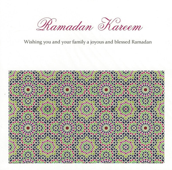 Ramadan Kareem Design 2, Islamic Cards - Daybreak International Bookstore, Daybreak Press Global Bookshop  - 2