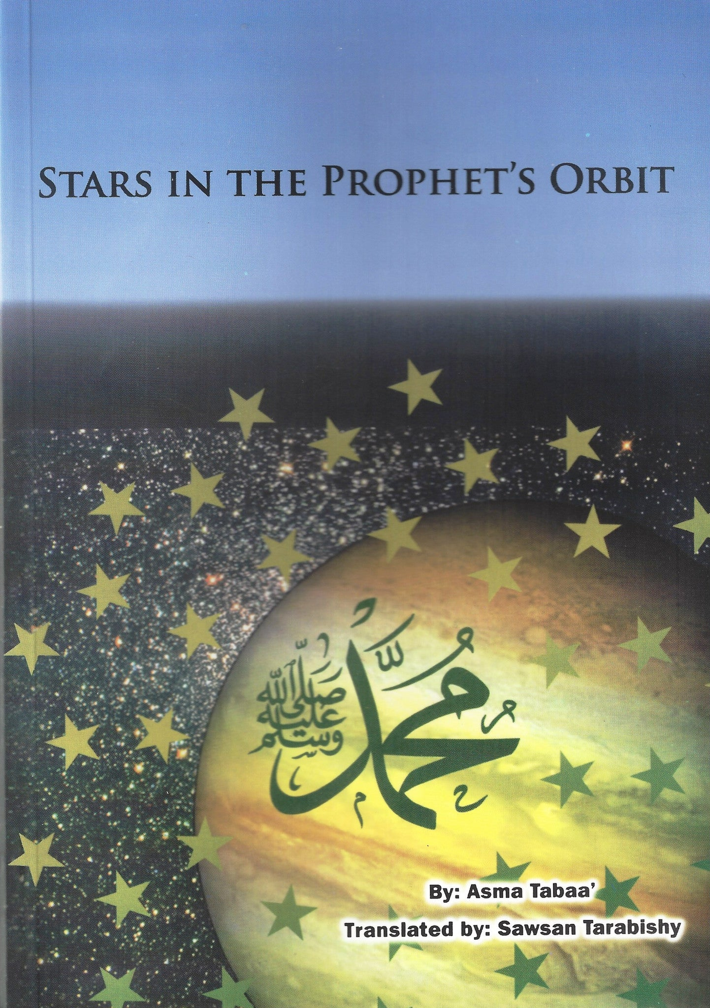 Stars in the Prophet's Orbit , Shaam - Daybreak International Bookstore, Daybreak Press Global Bookshop