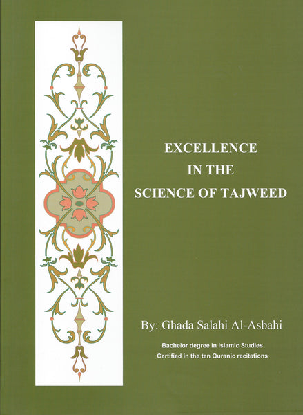 Excellence in the Science of Tajweed , Shaam - Daybreak International Bookstore, Daybreak Press Global Bookshop