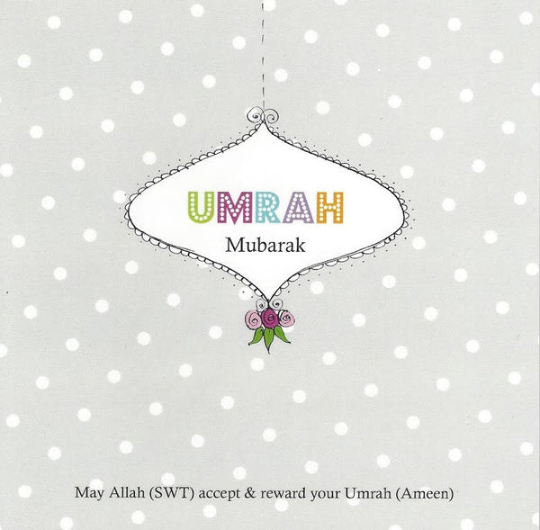 Umrah Gray, Islamic Cards - Daybreak International Bookstore, Daybreak Press Global Bookshop  - 1