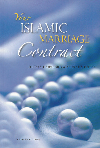 Your Islamic Marriage Contract , Book - Daybreak Press Global Bookshop, Daybreak Press Global Bookshop
