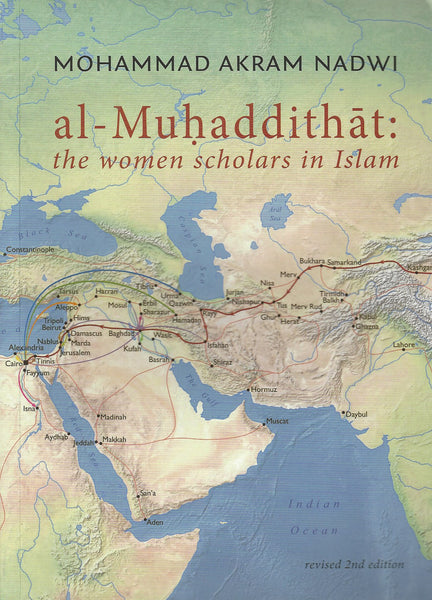 al-Muhaddithat: the women scholars in Islam , Book - Daybreak Press Global Bookshop, Daybreak Press Global Bookshop