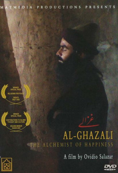Al-Ghazali The Alchemist of Happiness , DVD - Daybreak Press Global Bookshop, Daybreak Press Global Bookshop