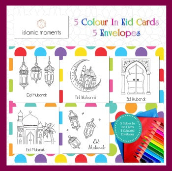 Color In Eid Cards - Set of 5 Mixed Cards