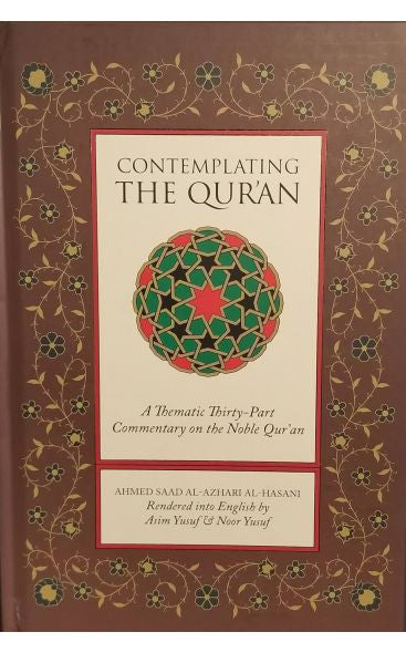 Contemplating the Quran