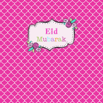 Eid Mubarak - Casablanca Collection