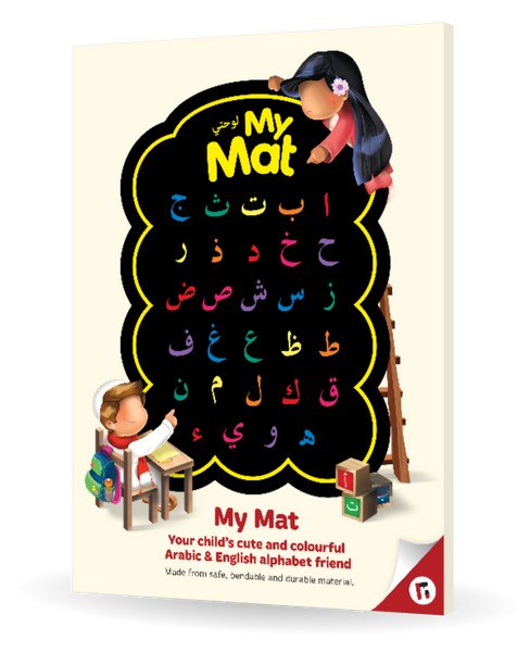 My Mat: the alphabet friend