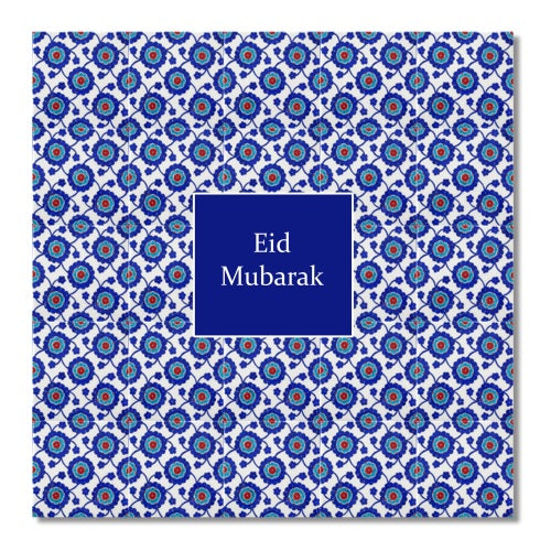 Eid Mubarak Cards - Topkapi Collection