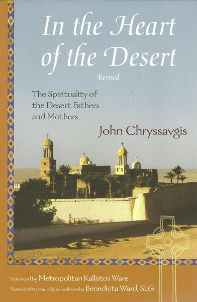 In the Heart of the Desert: The Spirituality of the Desert Fathers and Mothers , Book - Daybreak International Bookstore, Daybreak Press Global Bookshop