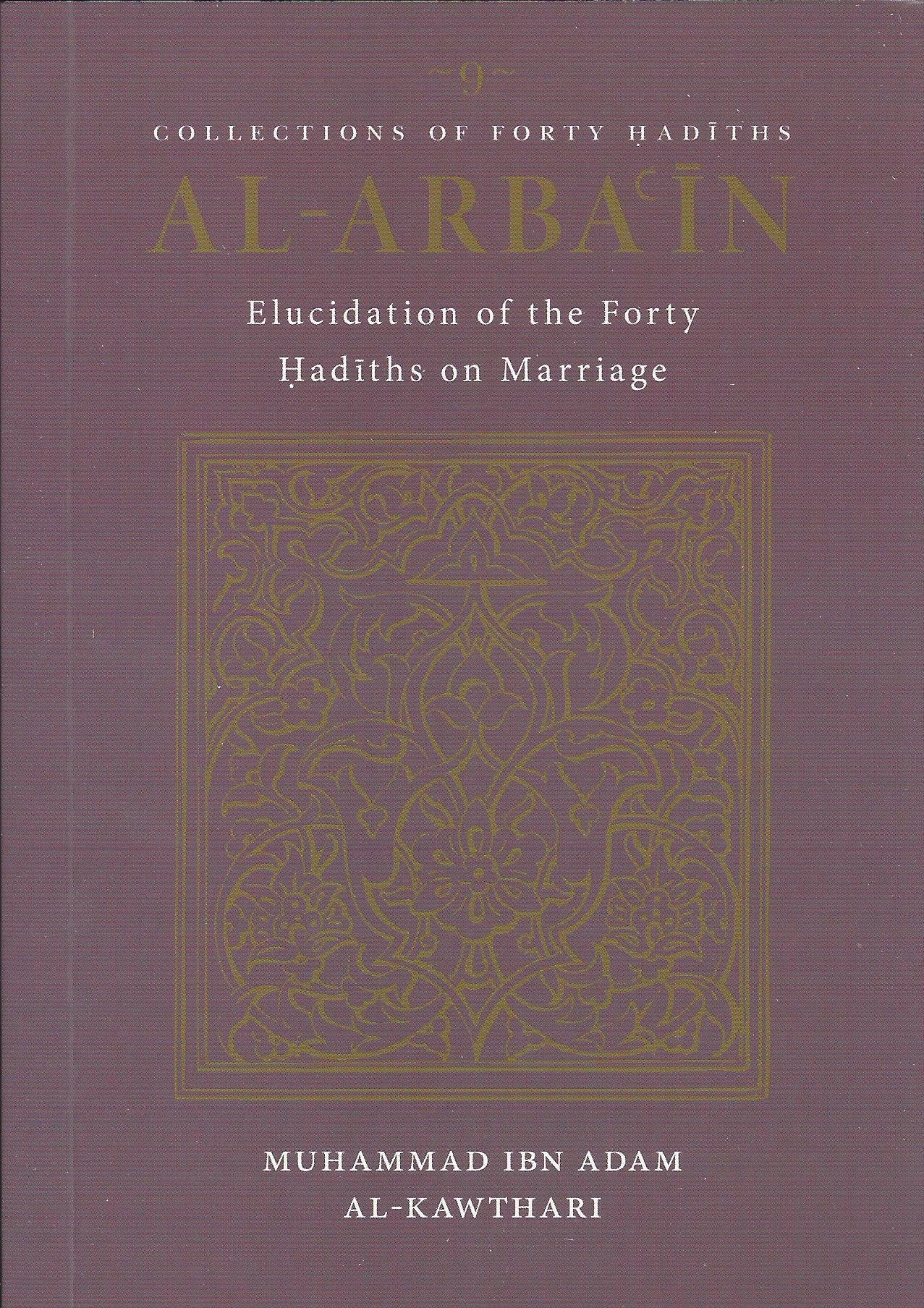 Al-Arbain: Elucidation Of Forty Hadiths On Marriage , Book - Daybreak International Bookstore, Daybreak Press Global Bookshop