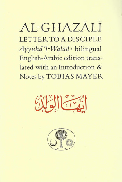 Al-Ghazali Letter to a Disciple (Ghazali Series) , Book - Daybreak International Bookstore, Daybreak Press Global Bookshop