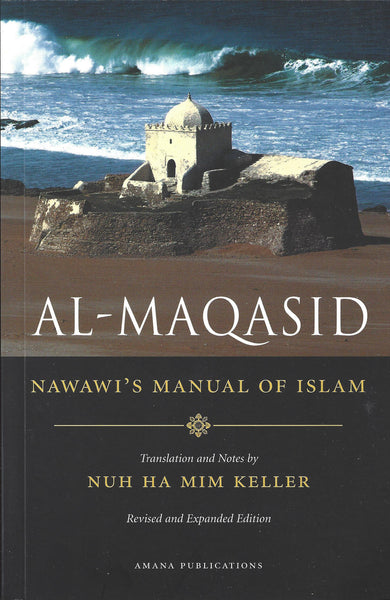 Al-Maqasid: Nawawi's Manual of Islam , Book - Daybreak International Bookstore, Daybreak Press Global Bookshop