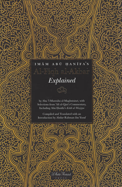 Al-Fiqh al-Akbar Explained , Book - Daybreak International Bookstore, Daybreak Press Global Bookshop
