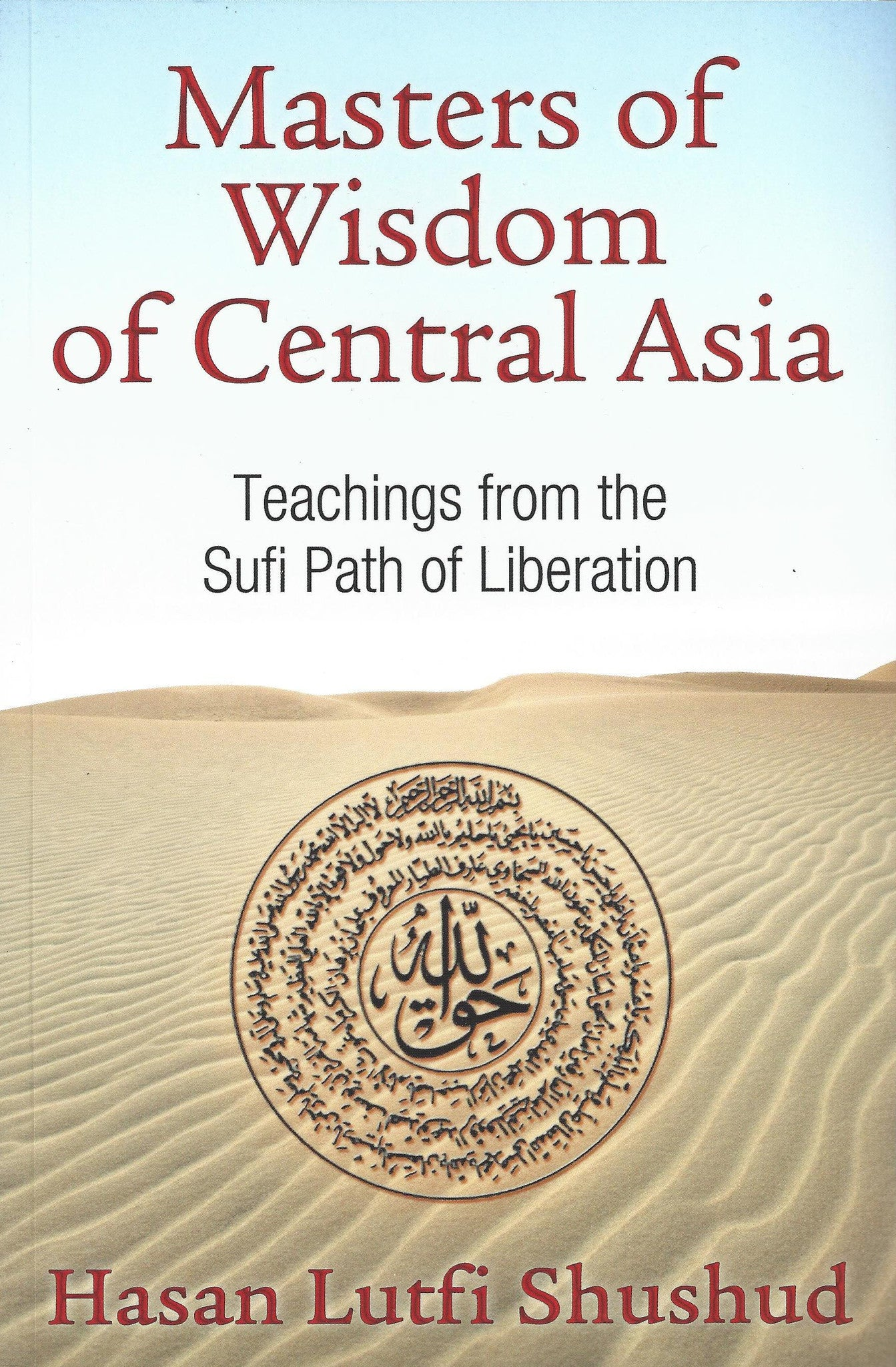 Masters of Wisdom of Central Aisa , Book - Daybreak International Bookstore, Daybreak Press Global Bookshop