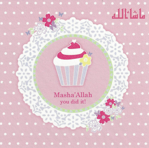 Masha'Allah (You Did It!) Pink with Cupcake, Islamic Cards - Daybreak International Bookstore, Daybreak Press Global Bookshop  - 3
