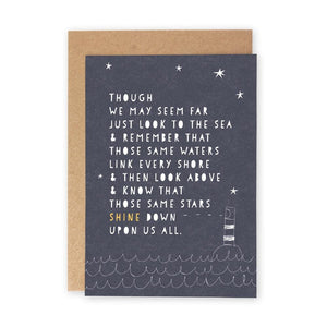 THE SEA AND THE STARS - Greeting Card - Freya Art & Design