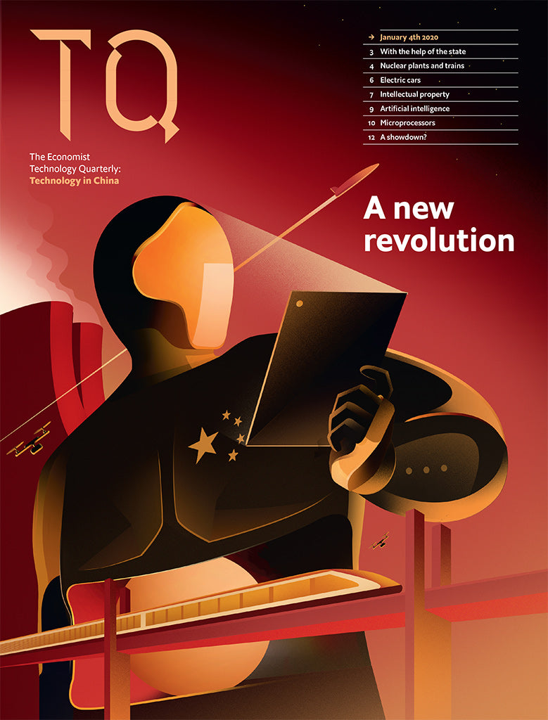 Technology Quarterly: Technology in China
