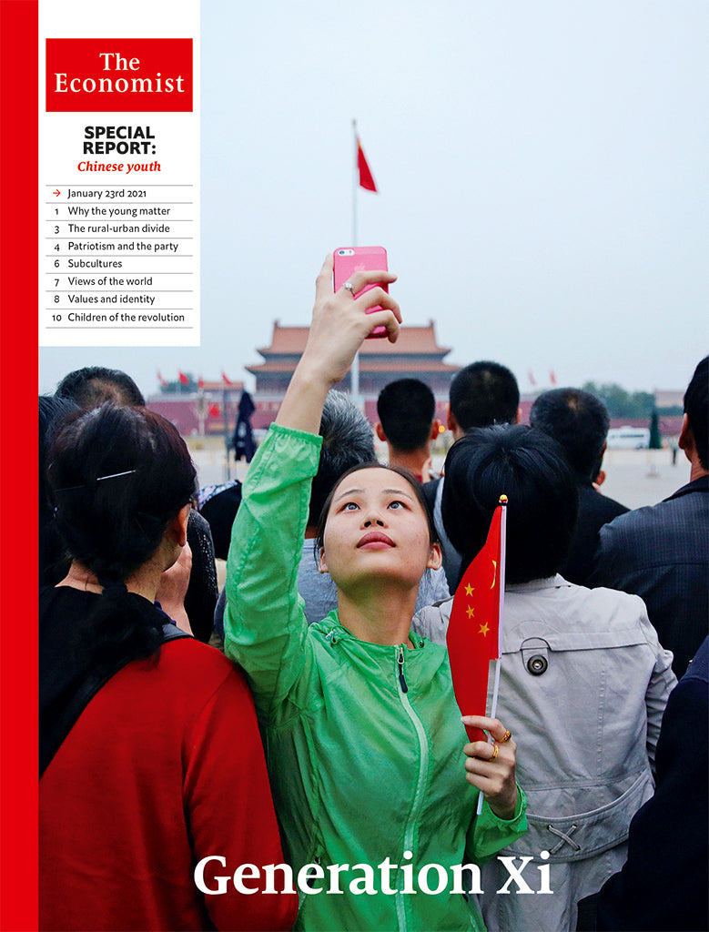 Special Report on Chinese youth