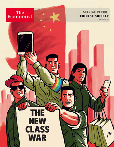 Special Report in Audio: China's Middle Class