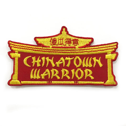 CHINATOWN WARRIOR Iron-On Patch