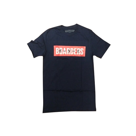 Boarders JPN Bold Red Box T-shirt - Navy Front