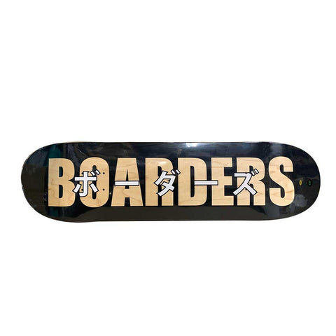 Boarders JPN Bold Skateboard Deck - Black/Natural/White