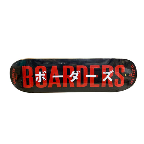 Boarders JPN Bold Skateboard Deck - Black/Red/White