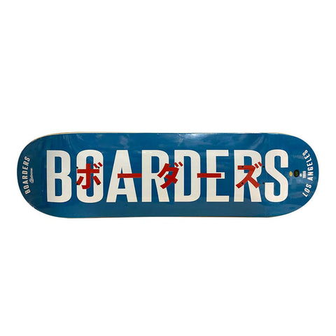 Boarders JPN Bold Skateboard Deck - Blue/White/Red