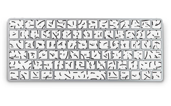 Confetti Magic Keyboard Skin