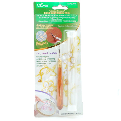 Clover Bead Embroidery Tool - Hands Craft Store
