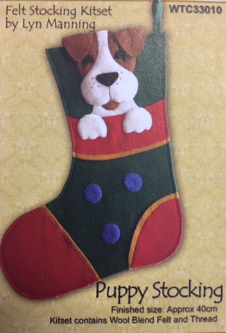 Dog FELT STOCKING KITSET 40CM - Hands Craft Store