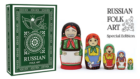 Russian Folk Art (Special Edition) by Natalia Silva