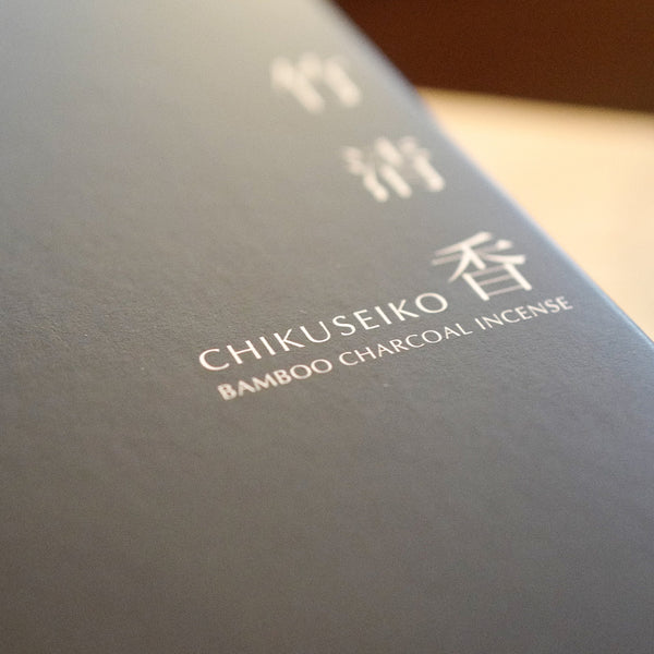 CHIKUSEIKO Incense Sticks