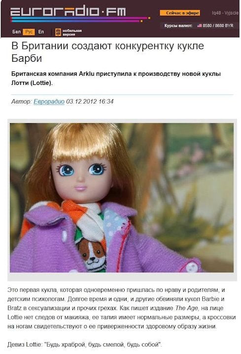 Lottie Dolls on Russian EuroRadio