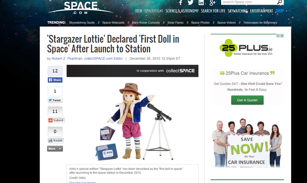 Space.com Stargazer Lottie