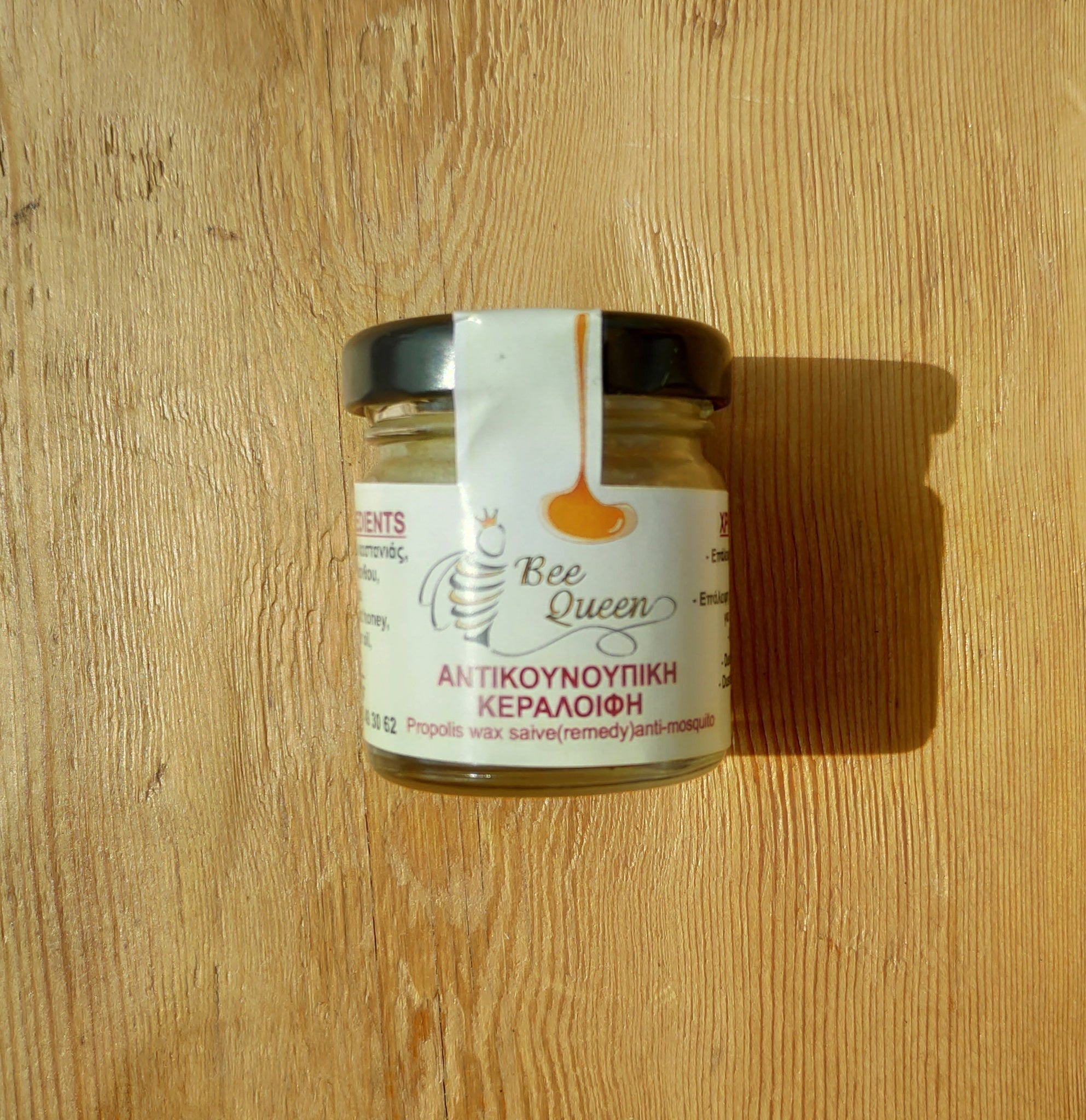 MOSQUITO Repellent Beeswax and Propolis Cream by BEE QUEEN