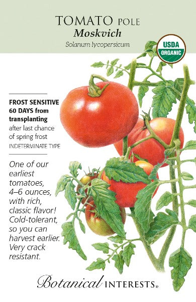 Moskvich Pole Organic Tomato Seeds