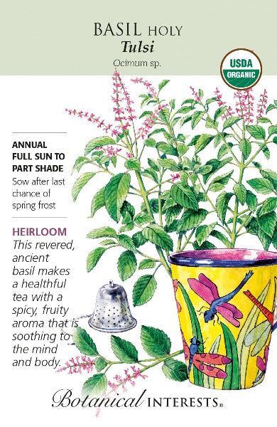 seed pack with drawing of colorful pot of basil plants