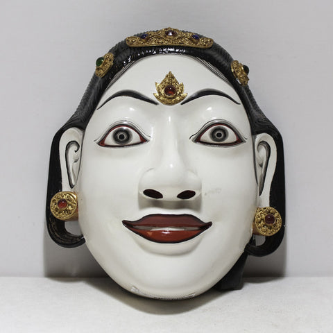 "Sita Mask, the ""Princess"""