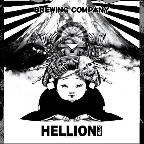 Gigantic Hellion Belgian Strong Ale