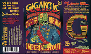 Gigantic Most Most Premium Barrel Aged Imperial Stout