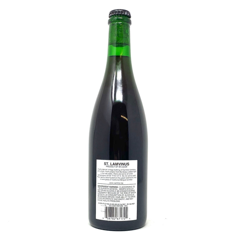 Cantillon Saint Lamvinus 750ml (READ INSTRUCTIONS IN DESCRIPTION)