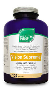 Vision Supreme Time Release (2 Sizes Available)